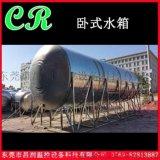 东莞定制5吨保温箱 耐腐蚀不锈钢水箱 水塔