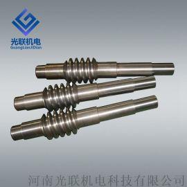 JH-5 JH8回柱绞车蜗轮蜗杆