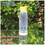 FT38300耐高温塑料瓶
