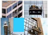 廣州玻璃幕牆維修更換幕牆換膠外牆維修