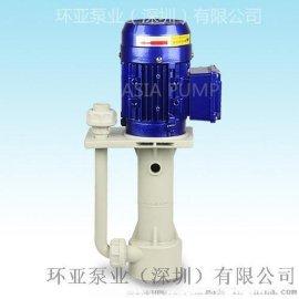 AS-15-120 可空转直立式耐酸碱泵 立式泵 立式泵特点 立式泵用途 深圳优质立式泵