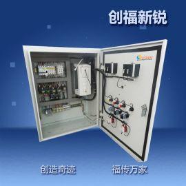 北京控制箱厂家供应 水泵控制箱|低压成套配电柜|PLC变频控制柜|电气成套设备