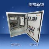 北京控制箱廠家供應 水泵控制箱|低壓成套配電櫃|PLC變頻控制櫃|電氣成套設備