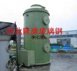 玻璃鋼碳化矽脫 塔噴淋管道除霧器生產廠家報價價格低