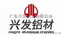 兴发铝型材生产厂家直供铝板条