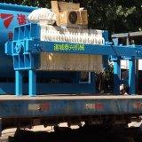 天津靜海塑料顆粒板框式污泥壓濾機廠家 專業製造塑料顆粒污水設備