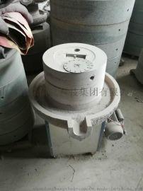 石磨面粉机 石磨豆浆机 石磨芝麻香油机 电动石磨