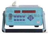 尘埃粒子计数器CLJ-E301