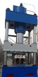 盛联机械Y32-315快速四柱三梁液压机