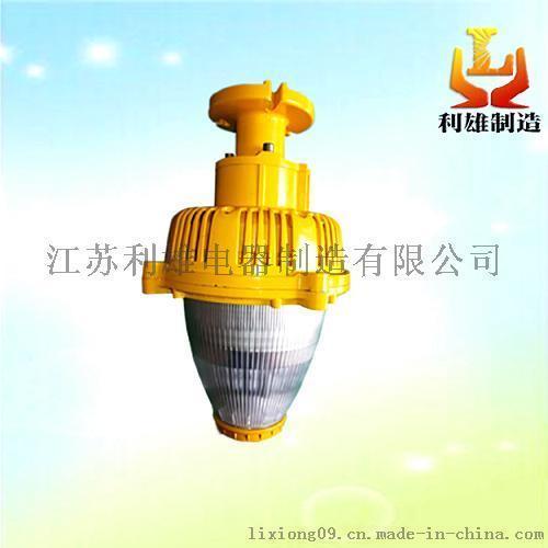 BPC8760 LED防爆平檯燈/LED節能防爆燈/防爆LED燈  BPC8760LED防爆平檯燈適用範圍: 廣泛適用於石油、石化、化工企業等易燃易爆的危險場所