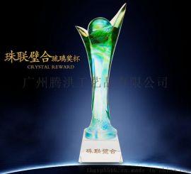 广州专业生产琉璃奖杯,大中小号奖杯步步高琉璃奖杯工厂定制