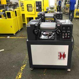 XH-401CE6寸开炼机、小型实验双调频炼胶机