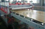 青岛佳良机械——PVC结皮发泡板设备