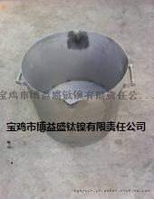 供应镍储罐、N6储罐、镍桶、N6化工桶