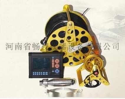 深井視頻檢測系統 防水攝像機CS60S