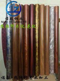 不鏽鋼熱轉印管 木紋管廠家