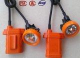KL4LM矿灯 LED防爆 电矿灯头灯