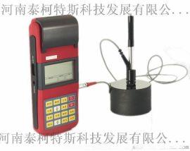 THL110便携式里氏硬度计(打印基本型)