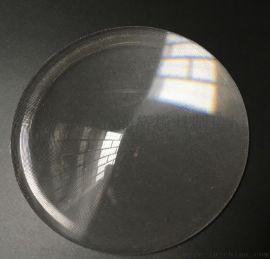 射灯菲涅尔透镜、LED配光透镜生产批发