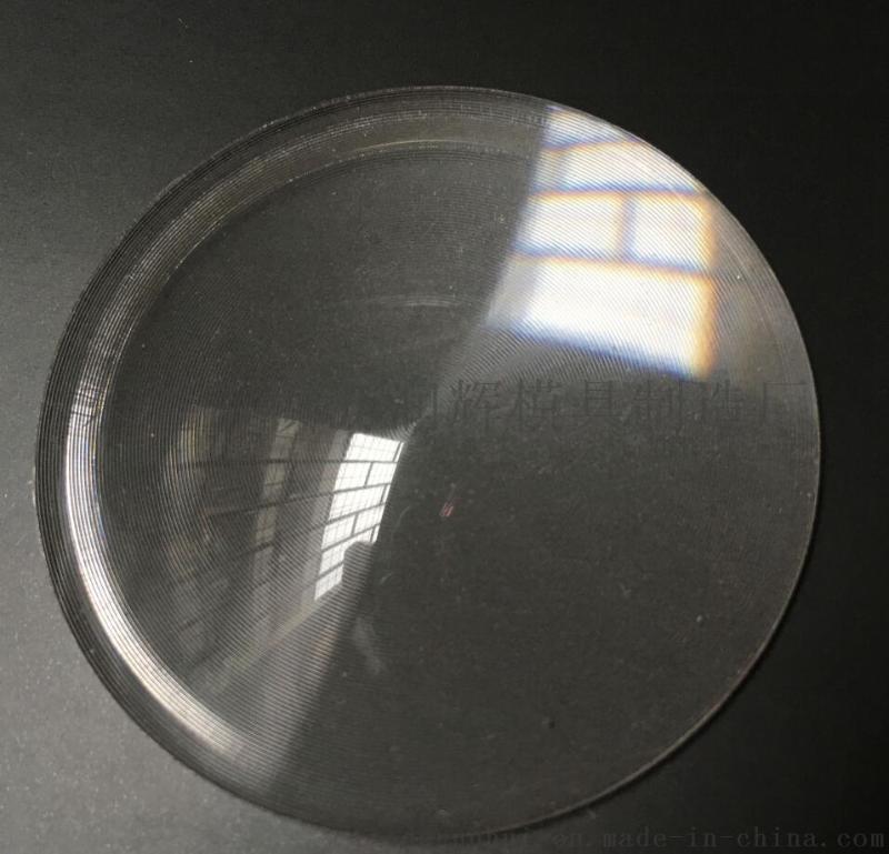 射燈菲涅爾透鏡、LED配光透鏡生產批發