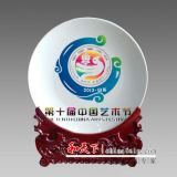 景德鎮超特大號陶瓷紀念盤