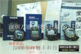 天福秒錶HS-70W-1DF