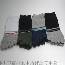 纯棉品牌五指袜 吸汗抗菌五趾袜 五本指分趾袜