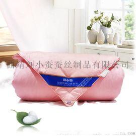 刘小蚕特级蚕丝被100%桑蚕丝16质量保证定制结婚专用