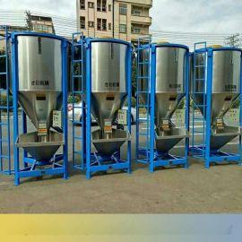 广东厂家直销** 不锈钢搅拌机 立式拌料机 塑料均化机