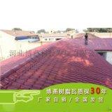 长期直供北京市树脂瓦 优质别墅木屋轻体瓦
