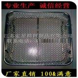 厂家供应 不锈钢304 316 医疗消毒篮筐 医疗器械清洗筐