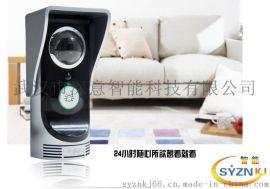 武汉深意WiFi无线家用智能猫眼摄像头可视对讲门铃夜视监控防盗门镜