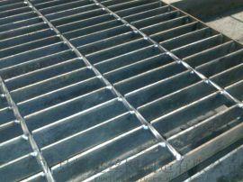 【耀进网业】 供应:踏步板、钢格板、沟盖板、 防滑钢格板、'齿形钢格板、格栅板