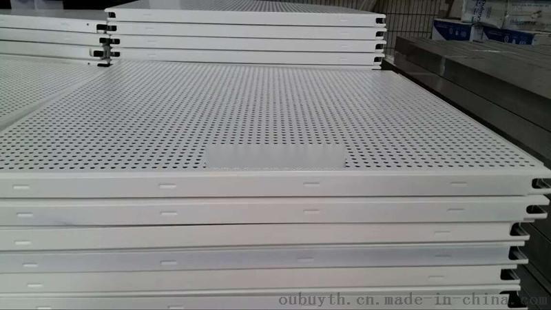 600*600鋁扣板天花吊頂