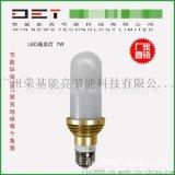 led燈泡 球泡燈 節能燈泡 鋁合金球泡燈 應急燈 聲光控 廠家直銷