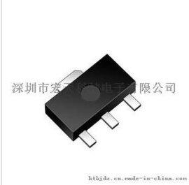 宏天厂家直销HT7135,LED恒流驱动芯片,SOT89-3封装,R5驱动IC