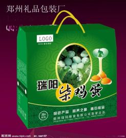 春节瓦楞礼品包装盒订制 力智厂家直销