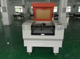 自动激光切割机 定位激光切割机 小激光切割机
