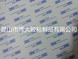 宁波3m强力双面胶带价格
