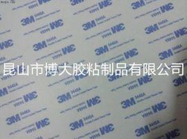 寧波3m強力雙面膠帶價格