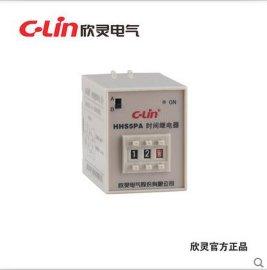 欣灵HHS5PA数字式时间继电器 ST3P升级款 多功能通电延时AC220V