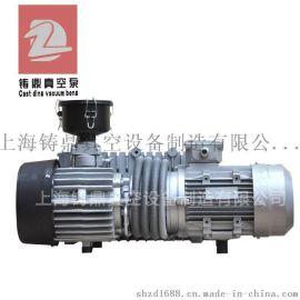 旋片式真空泵XD-302单级真空泵厂家低价直销大量供应脱泡真空机