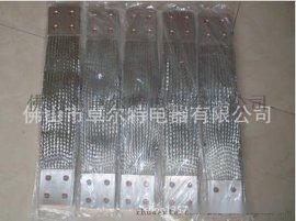 货源厂家供应大电流镀锡铜编织带软连接 铜绞线软连接 接地线