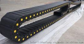 30型工程塑料拖链系列(机床附件生产厂家)