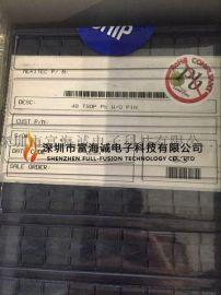 MERITEC TSOP48PIN SMD贴片座 980020-48-01 IC测试座 0.5mmpitch 贴片式