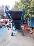 袋裝料裝卸車輸送機,可伸縮膠帶輸送機