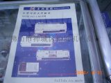 現貨供應:臺灣`RHYMEBUS`控制器 ACE-S10