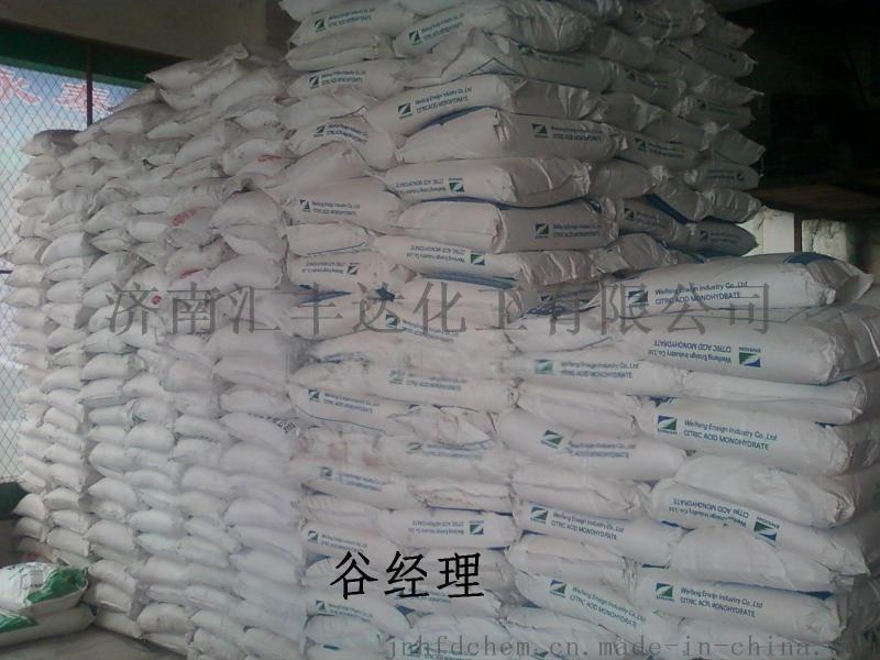 供应无水三氯化铝价格 三氯化铝供应商