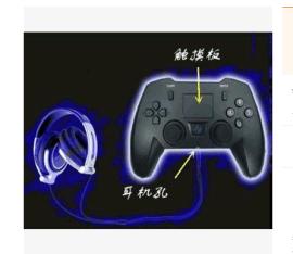 蓝色闪电BTG02-A无线蓝牙游戏手柄 键盘触摸摇杆智能语音手柄