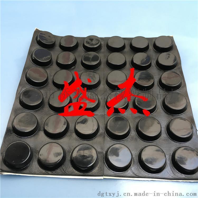 黑色矽膠防滑腳墊,自粘黑色矽膠腳墊,黑色矽膠防滑腳墊